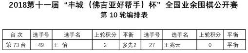 10-3.jpg