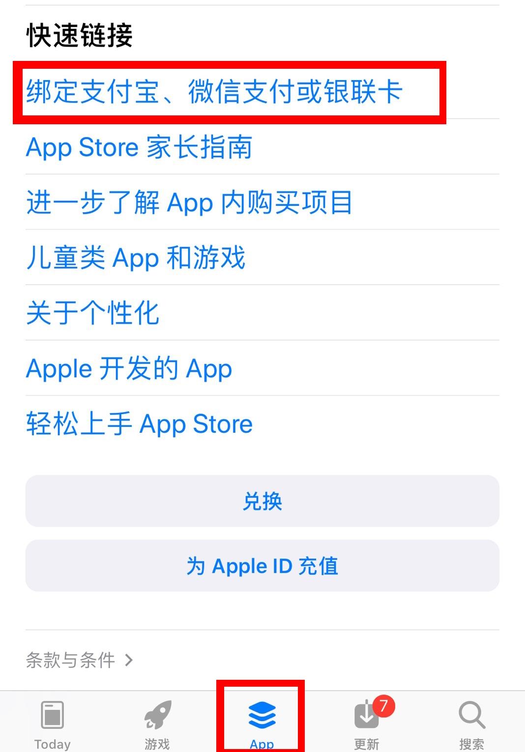0_看图王.jpg